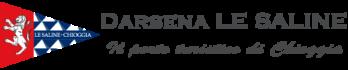 Logodarsenalesalinevers5 1 348x70